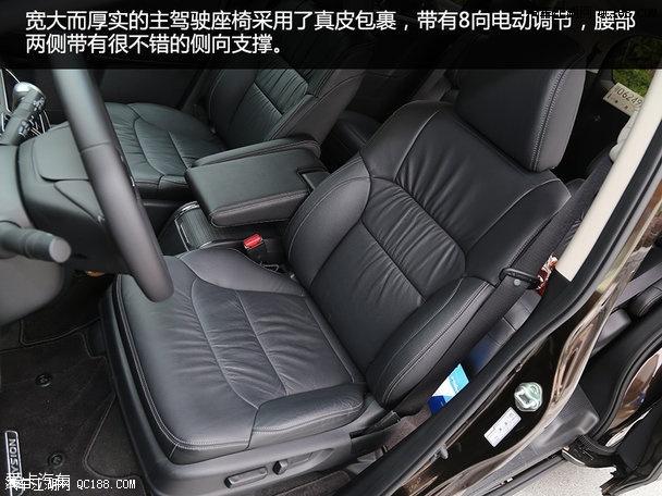 本田艾力绅标配是不是全车真皮座椅艾力绅安全性能好吗