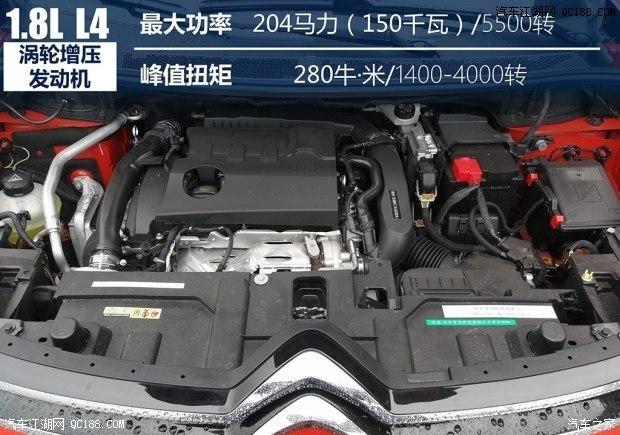 东风雪铁龙C5哪里购车价格便宜雪铁龙C5能做异地分期吗