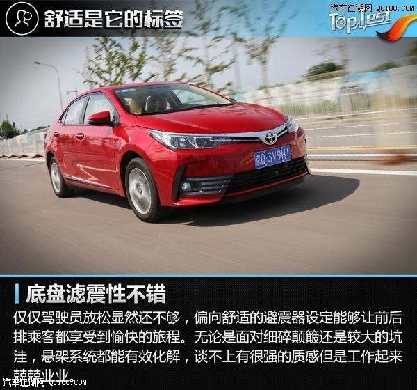 丰田卡罗拉外地客户可以在北京买车吗 可以托运吗