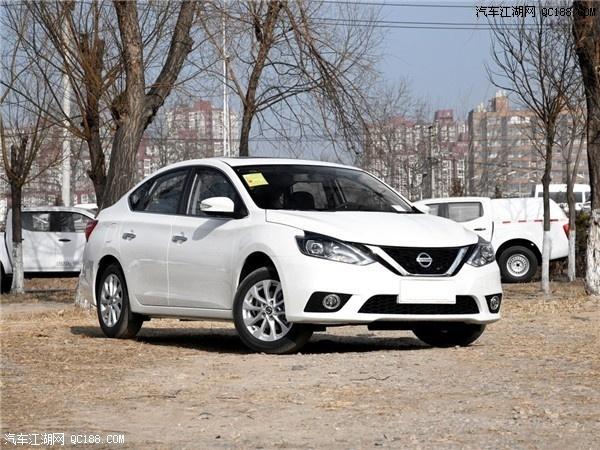 日产轩逸北京最新报价最高优惠6万最低价格提车