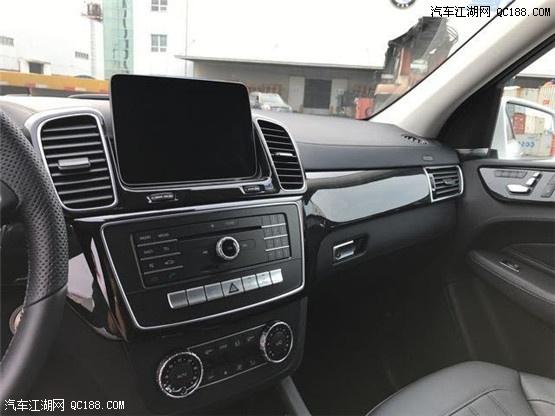 2018款奔驰GLE400 豪华包 运动包 灯光包最低多少钱