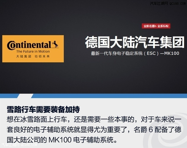 名爵MG6全国最新报价 最高优惠4万元 外地客户可购买