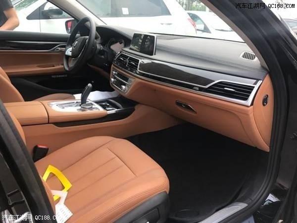 宝马730Li豪华商务车报价中东版740Li图片配置