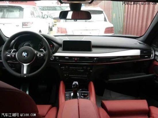 18款宝马X6时尚动感全尺寸轿车型SUV最新优惠行情