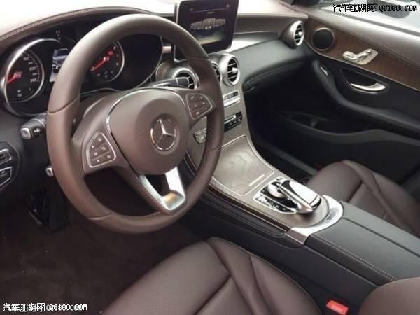 2018款奔驰GLC300配置及价格 优惠价格春季