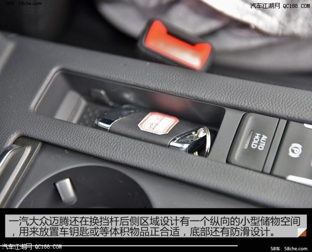 作为合资中级轿车里的标杆产品,一汽大众迈腾于去年中旬迎来了一次全新的换代,全新的设计语言使其一改老款车型商务得有些老气的感觉,前不久我们为您献上了全新迈腾280TSI车型的性能测试,而今天我们将测试的是全新迈腾在日常使用时,储物空间方面的能力。  【北京骏驰名车汽车销售服务有限公司】公司近日,北京骏驰名车旗下一汽大众4S店为缓解市场竞争压力、回馈客户特意本月推出现车面售全国降价销售,迈腾最高可优惠5.
