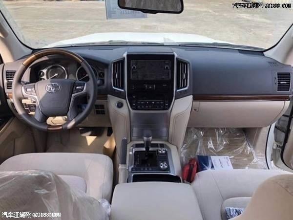 18款丰田酷路泽5700VXR钜惠惊喜价格优先提车