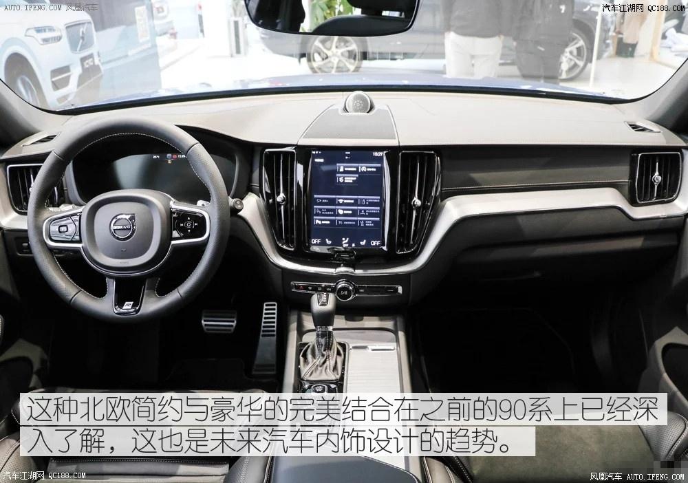 内容摘要 1、2018款沃尔沃国产版XC60前脸的造型与进口车型完整一致,车身宽度达到了1891mm以是能给人一种广大厚重的觉得,前杠下方的金属装潢护板也进步了XC60应答复杂路面的本领。 2、2018款沃尔沃XC60侧身粗壮的腰线不是简朴的一条直线,不停变化的曲线有猛烈的肌肉感,至车尾处变为宽厚的肩膀,并带出沃尔沃经典的尾灯。 3、2018新款沃尔沃XC60的内饰计划也是没有改变,结构既整齐又清洁,平直的中控面板颇有沃尔沃特点,尽管按钮较小布列比力麋集,但只要上手以后各功效区很轻易识别。 沃尔沃XC6