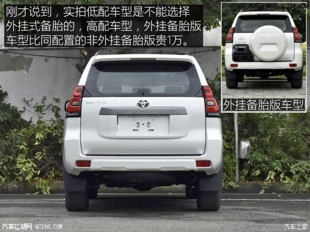 相中了很久的车型什么时候能降价?你不能享受期待已久的自驾游? 你不能驾驶爱车在公路上驰骋?你不能在几款心仪的车款中取舍? 那么,机会来了、可能你不相信,可它确实存在,现在有个免除您纠结的机会由于北京限购限号政策影响,现全面开拓外地市场优惠活动限时限量,名额有限!,降低利润,为的是扩展本店在外地的知名度,活动期间还有更多惊喜豪礼等你来揭晓。注;本店所售车辆都是近期三四个月出厂的全新商品车,北京4S店一汽丰田普拉多全系促销最高优惠3.