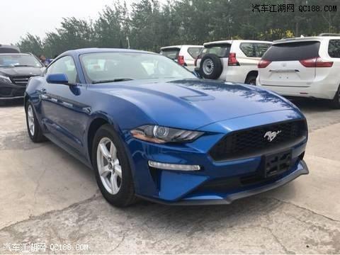 18款进口福特蓝色野马 2.3t发动机价格最便宜