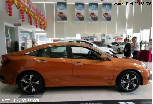 新款本田思域报价 现车裸车全国最低价格促销