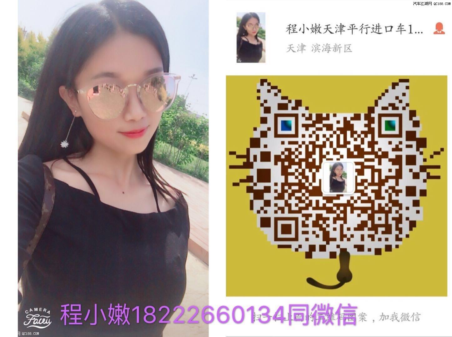 18款美规版揽胜行政3.0天津港底价售全国