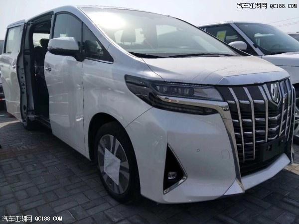 天津港2019款丰田埃尔法手续齐颜色全现车多少钱