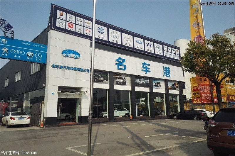 随州荣威RX5暑期最新报价 全系优惠2.0万元
