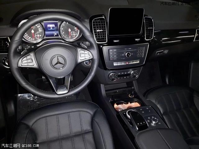 浙江18款奔驰GLS450最新价格 迎端午大优惠