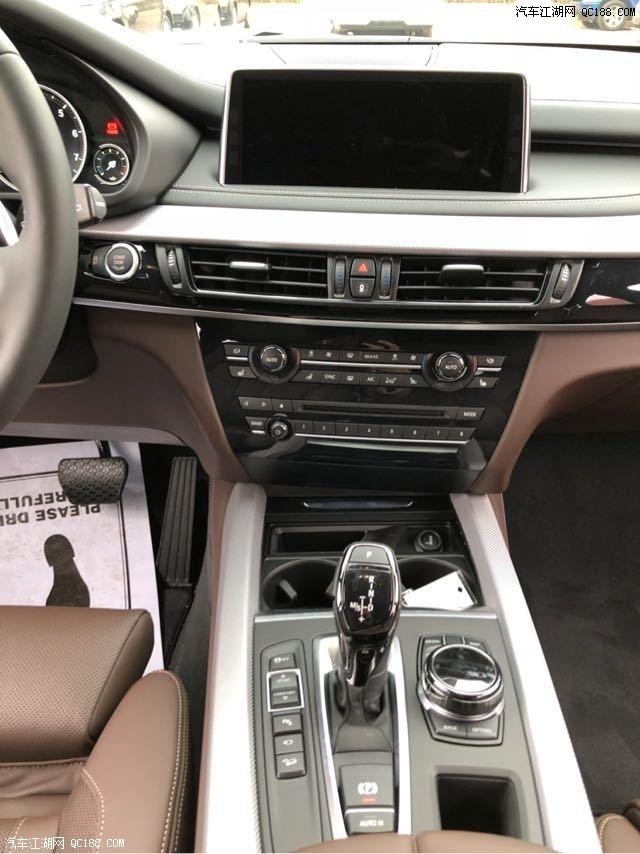 18款加版宝马X5低配报价运动SUV港口优惠中