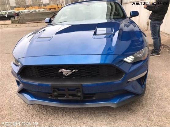 2018款进口福特野马2.3t价格低廉首付三成10万开回家