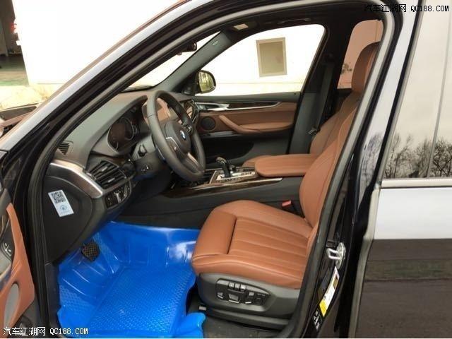 18款宝马X5加版3.0T配置V6降税价格优惠多少