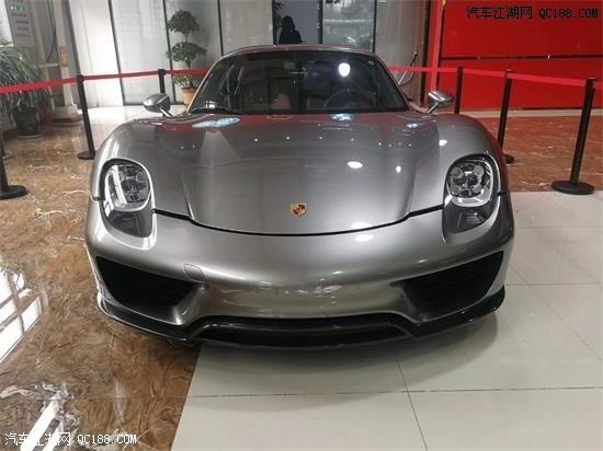 保时捷918天津港展厅现车仅此一台 售价全国