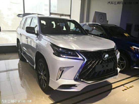 18款全球限量版雷克萨斯LX570天津港现车可分期