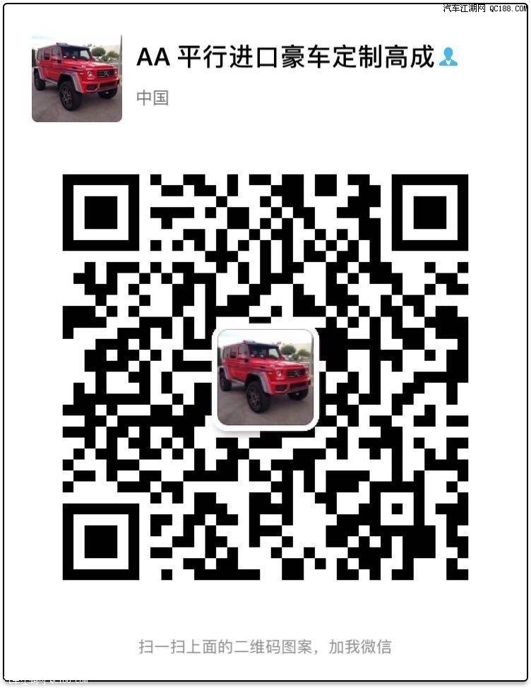 18款墨版奔驰G500马上现车天津港保税区最低价接受预定