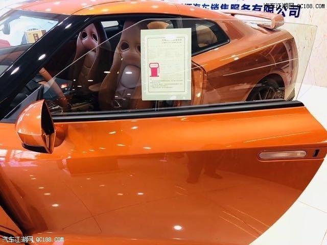 加版日产战神GT-R 降价了 天津港口现车140W(可谈)