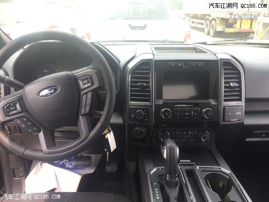 18款福特F150港口钜惠促销九月欲购从速