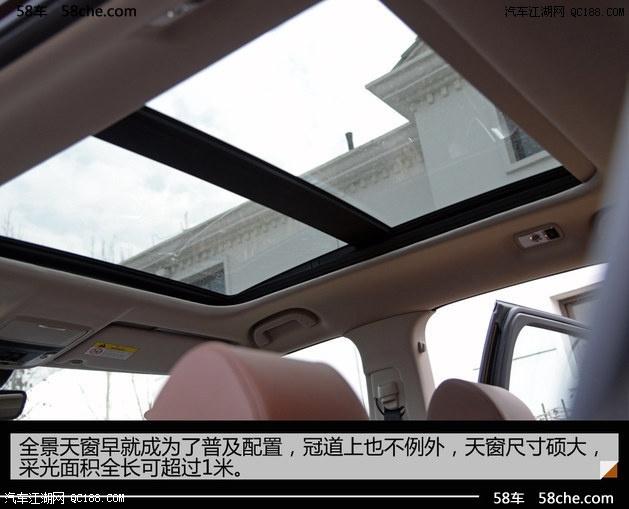 冠道哪个配置带全景天窗的价格多少全景天窗能打开吗