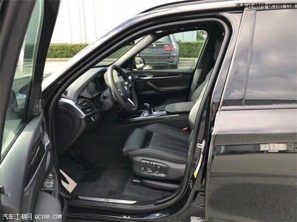 2018款平行进口宝马X5全系现车配置性能价格
