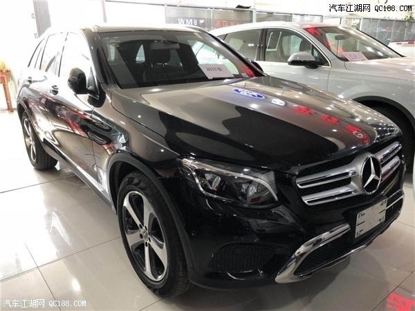 19款奔驰GLC300最新行情 豪华舒适5座SUV优