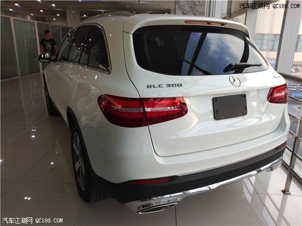 19款奔驰GLC300报价 豪华舒适5座SUV促销