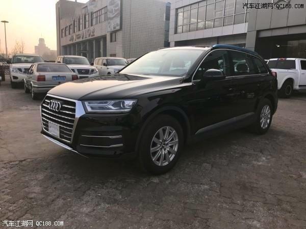 2018款奥迪Q7豪华SUV 全国上牌联保可按揭