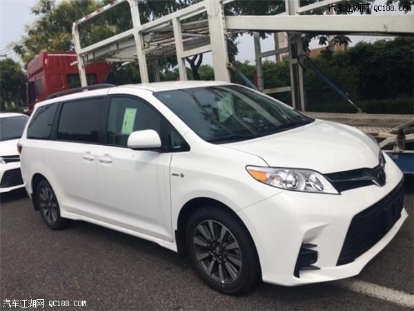 18款丰田塞纳商务车最新报价 高端性能配置详情可分期