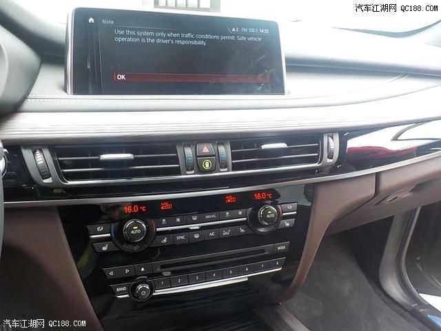 18款宝马X5低配现车在售中东版X5标配最新行情