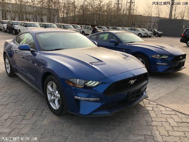 进口2018款福特野马最低价格 p版野马颜色图片2.3t配置