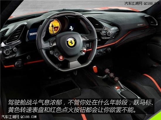 新款2018款法拉利488豪华跑车预定优惠价 售全国
