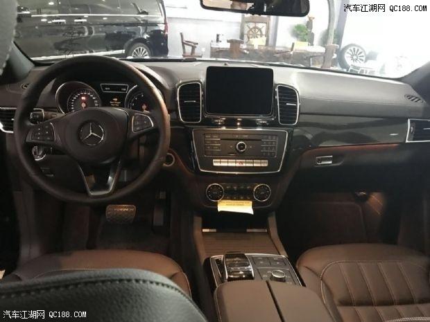 18款奔驰GLS450美版现车价格下调特价售