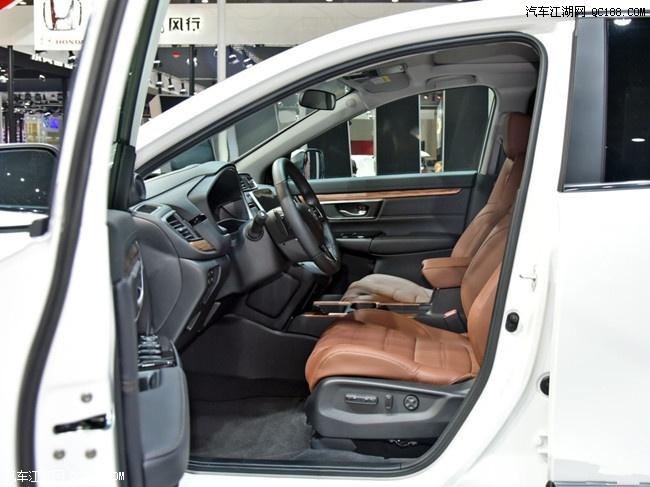 新款本田CR-V最新优惠报价18款本田CR-V最低降价促销
