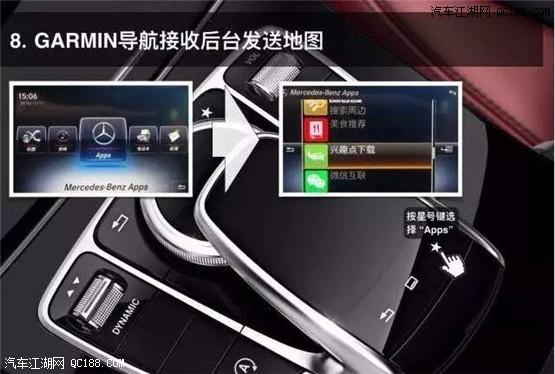18款奔驰GLS450功能介绍及使用说明加版美版区别