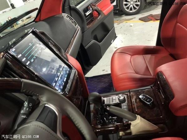 18款丰田酷路泽4000个性改装 岁末冲量 提车享豪礼
