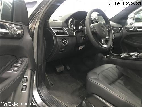 18款美规/加版奔驰GLS450 年底降税促销