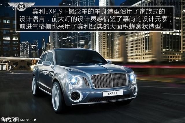 平行进口18款宾利添越W12多少钱 天津港宾利添越报价