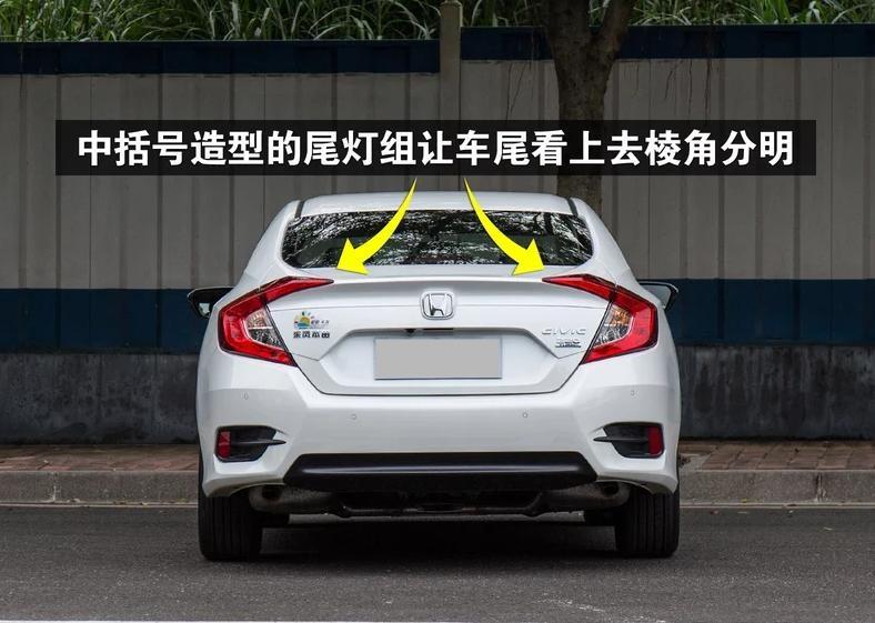 18款本田思域 2.0T 手动 天津港现车 火热销售中