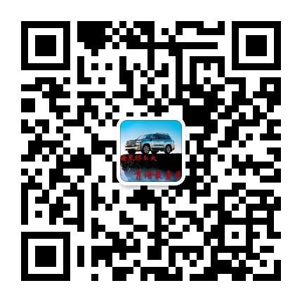2019款劳斯莱斯库里南 全新上市完美设计现车报价多少