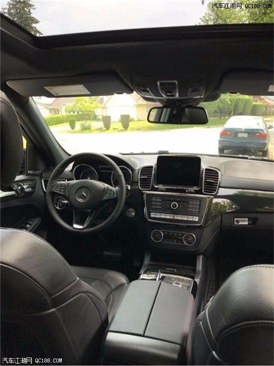 奔驰GLS450加拿大版现车上市以来最大优惠力度