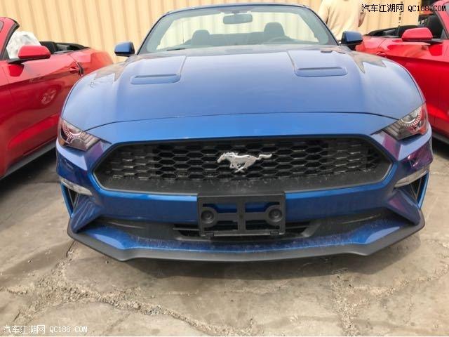 19款福特野马2.3T国五降价5万加版价格裸车多少钱