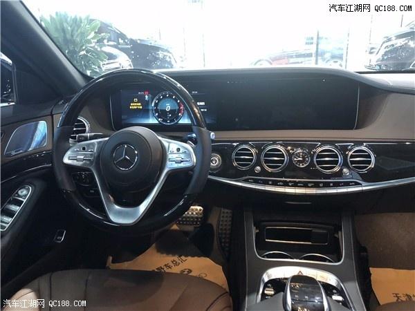 18款奔驰迈巴赫S560高价S级座驾4.0T国六车价格