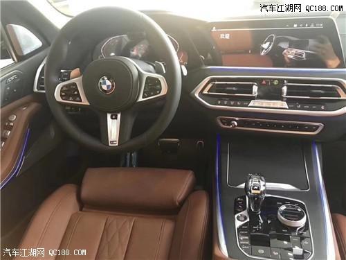 19款宝马X7美规版全新X7内饰精致而讲究售价多少钱现车