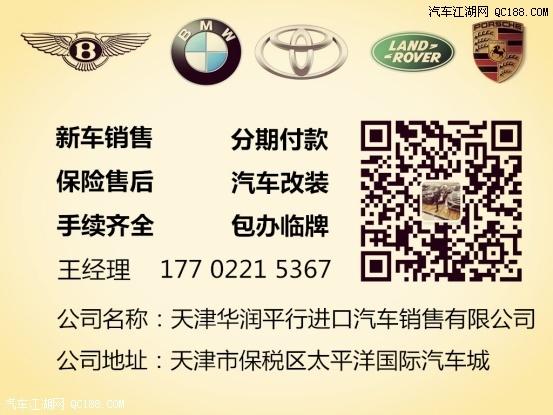 19平行进口宝马X5 天津港现车最低多少钱
