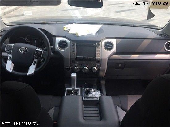 19款丰田坦途5.7排量 丰田最大型皮卡V8 特惠中